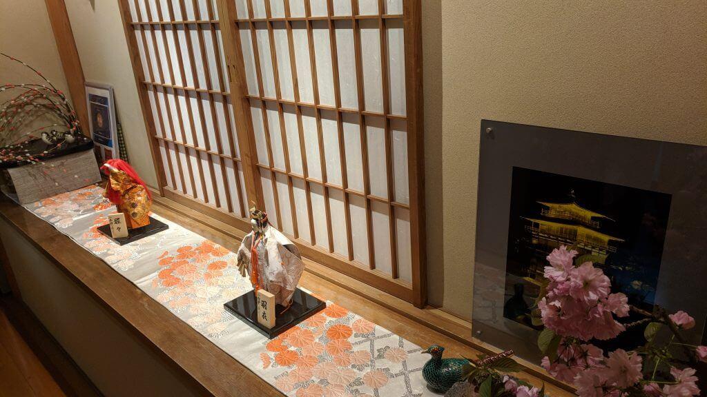 Kamuro-An Kyoto