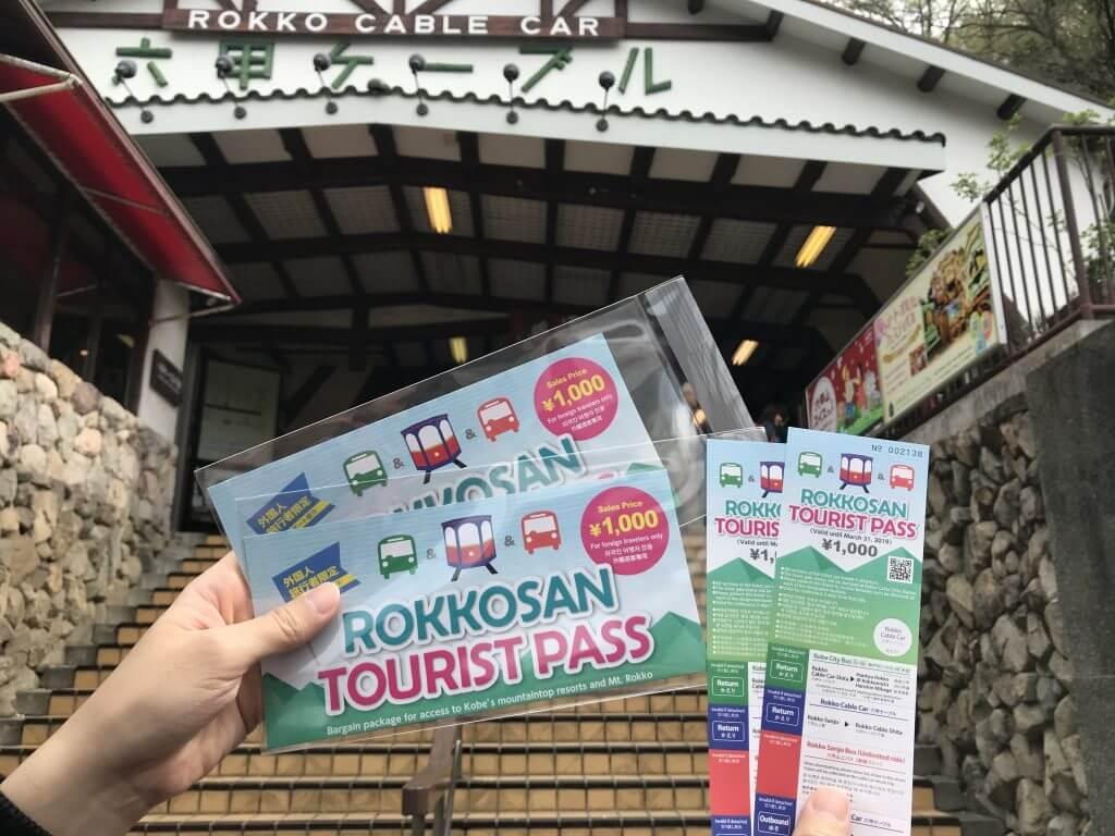 Rokkosan Tourist Pass