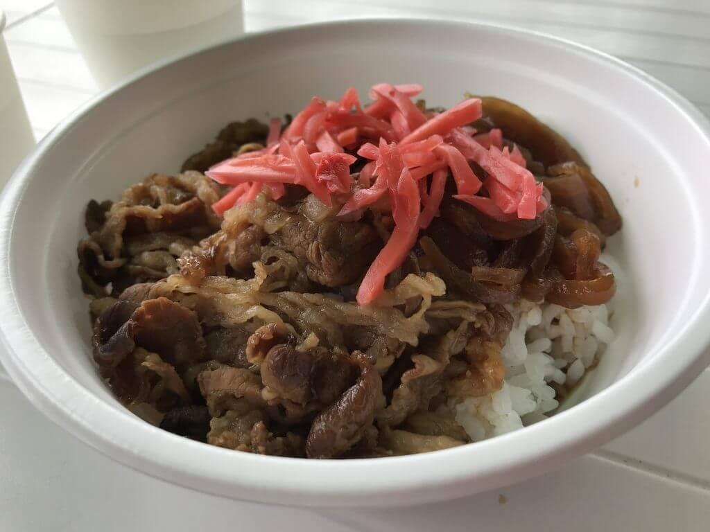 Rokkosan Pasture - Food