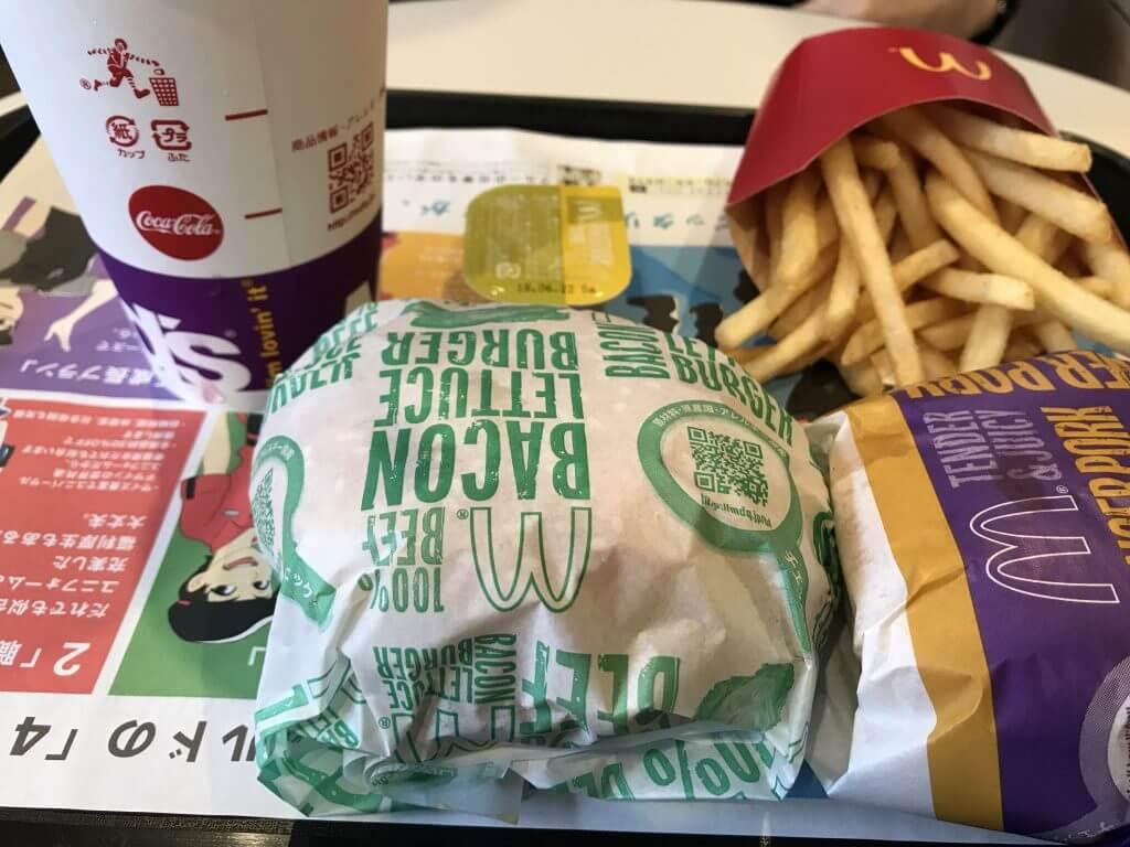 Macdonald's Meal