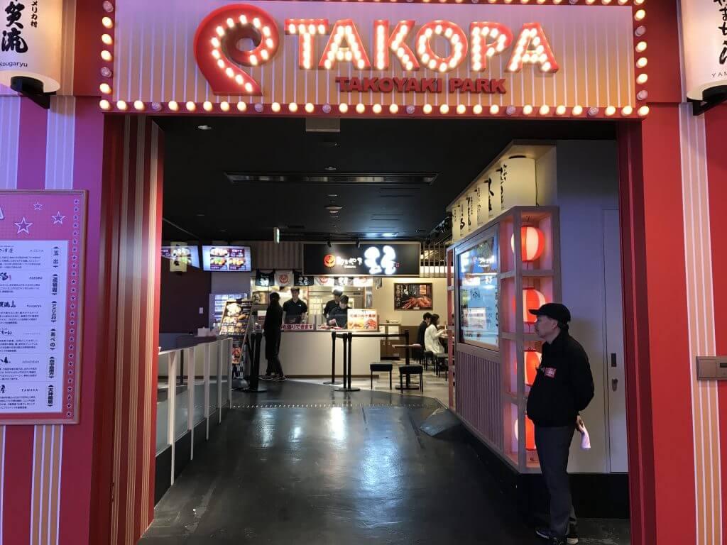 TAKOPA Takoyaki Park