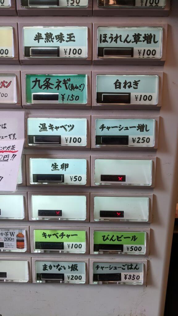 Ramen stall machine