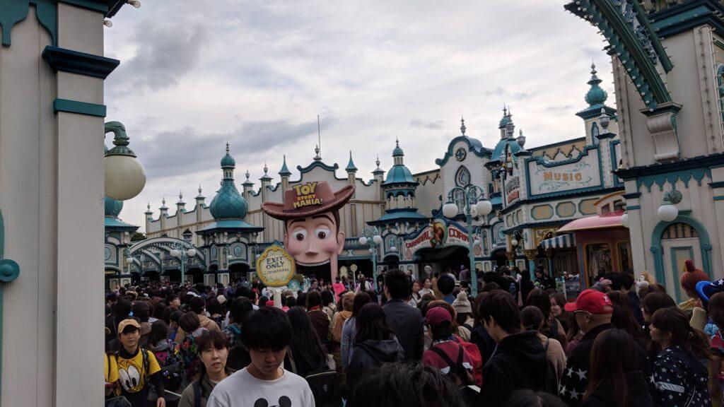 Toy Story Mania at DisneySea