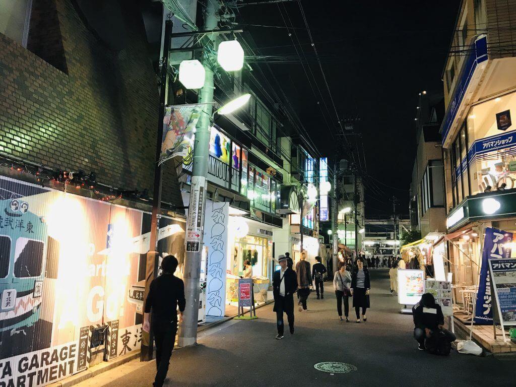 Shimo-kitazawa