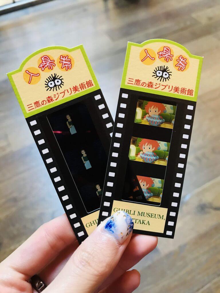 Tickets - Ghibli Museum, Mitaka