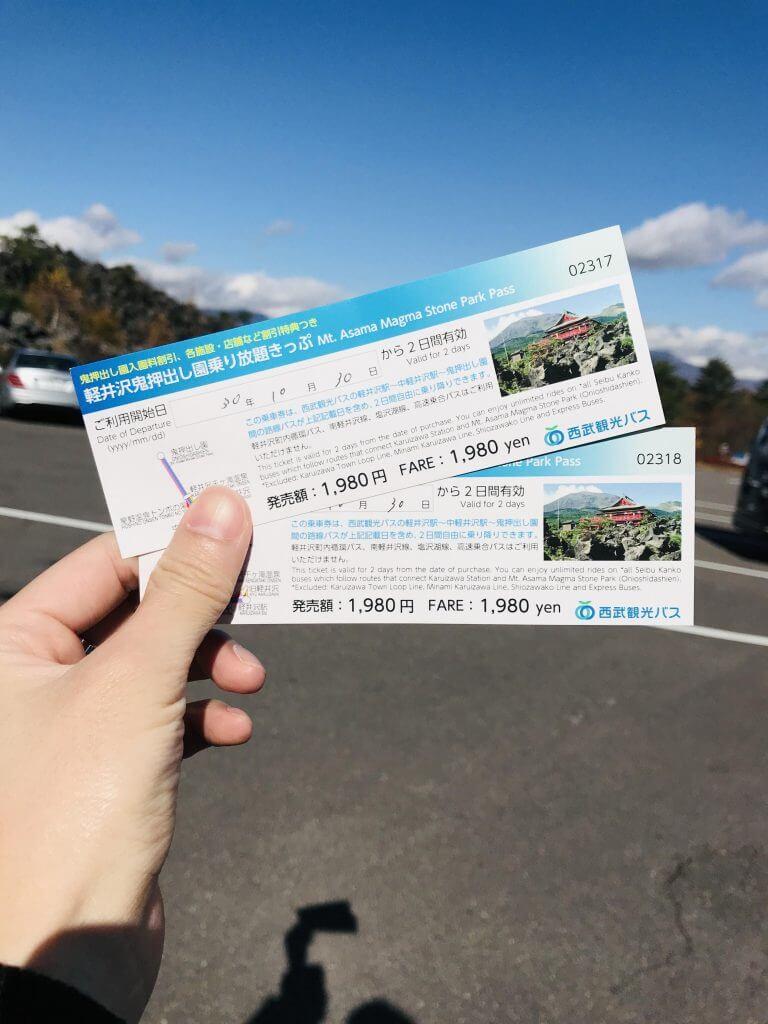 Karuizawa Bus ticket
