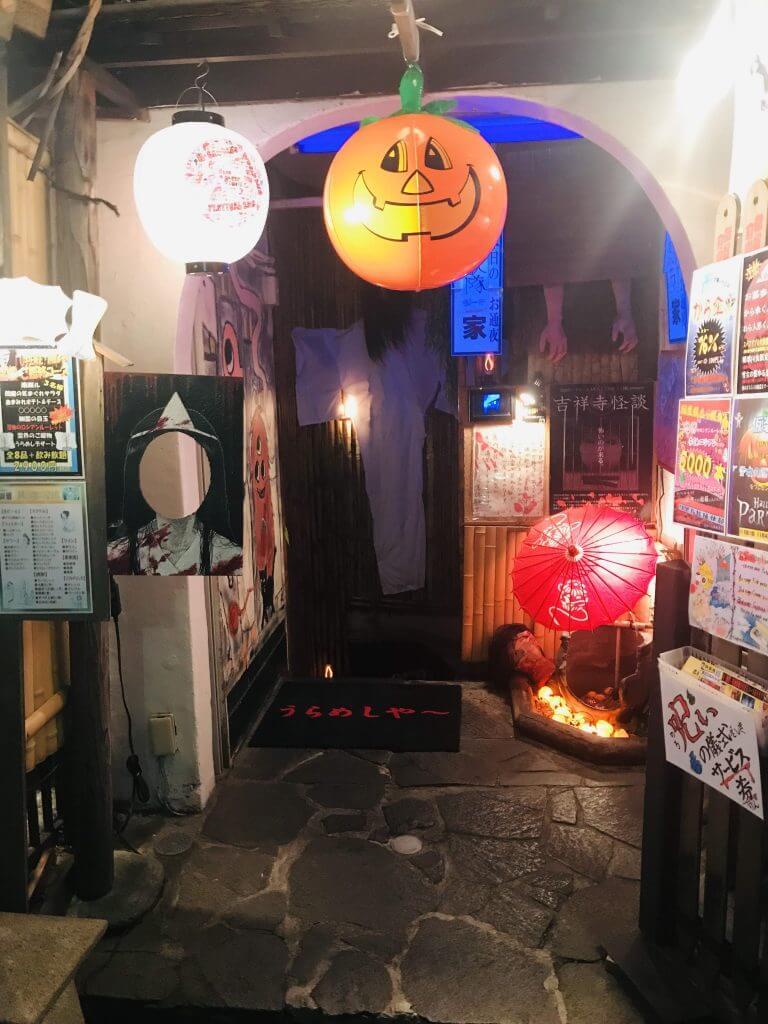 Yurei at Kichijoji