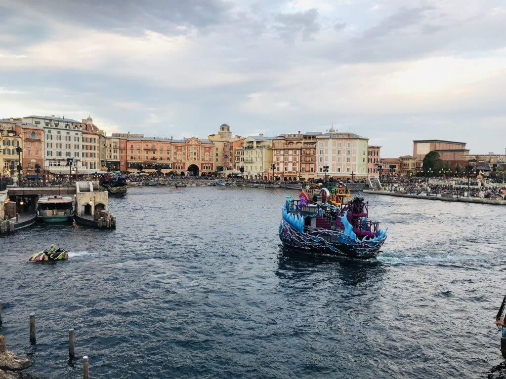 Water parade