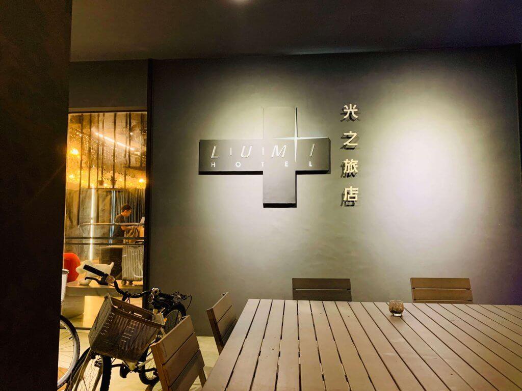 Lumi Hotel Lobby