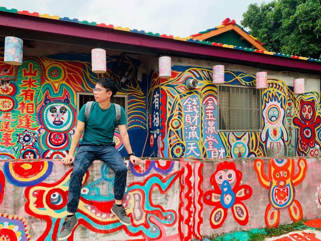 Liangliang at Rainbow Village