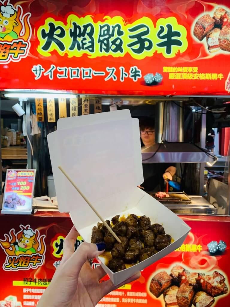 Flaming Beef at Taichung Yi Zhong Street