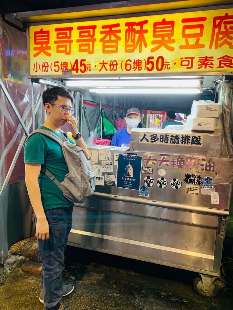 Stinky Tofu at Taichung Yi Zhong Street