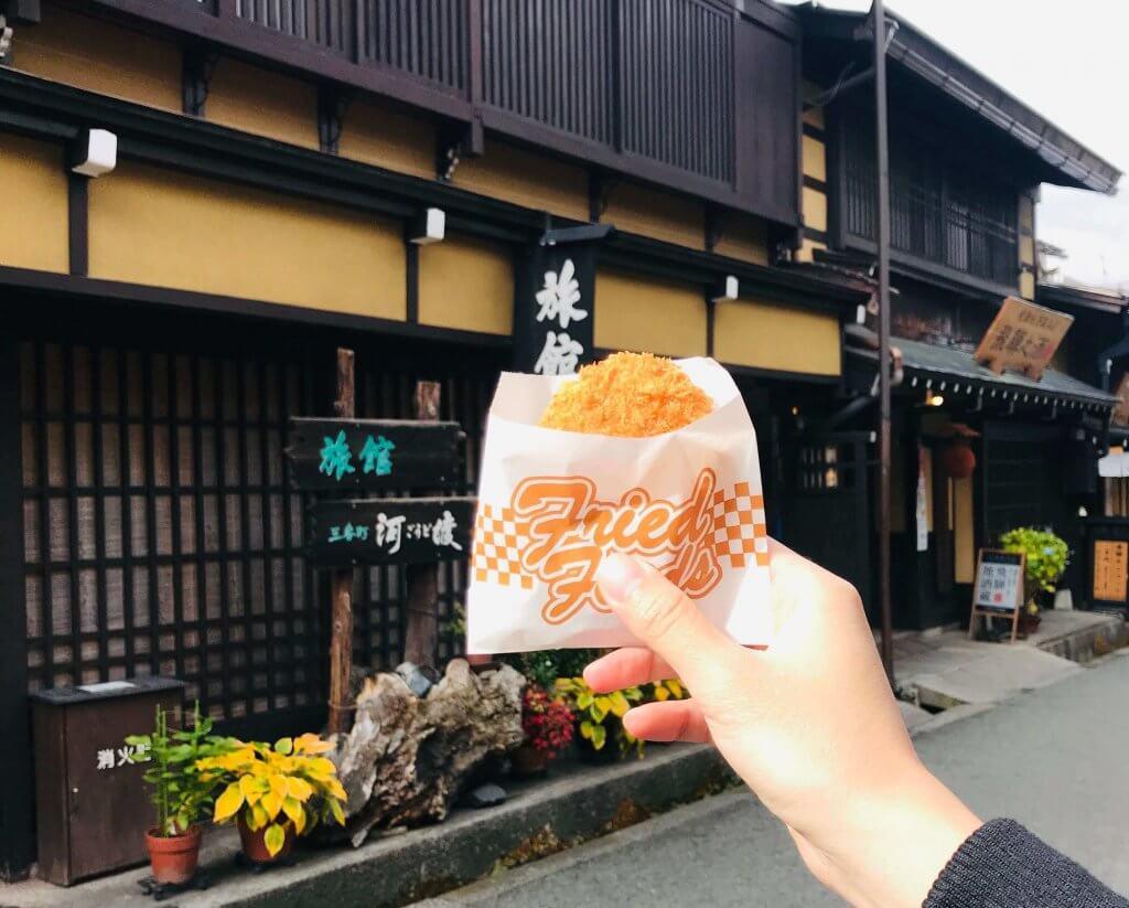 Hida beef croquette at Takayama