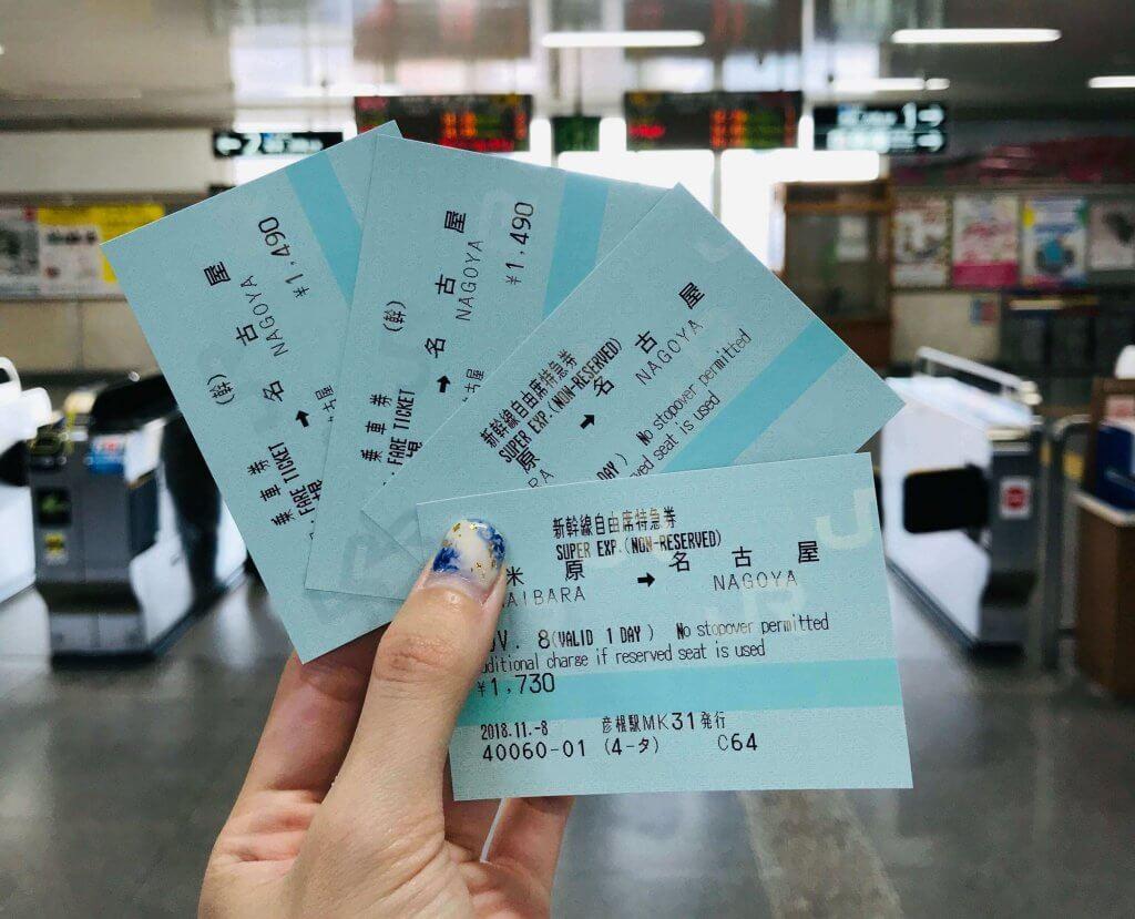 Shinkansen tickets
