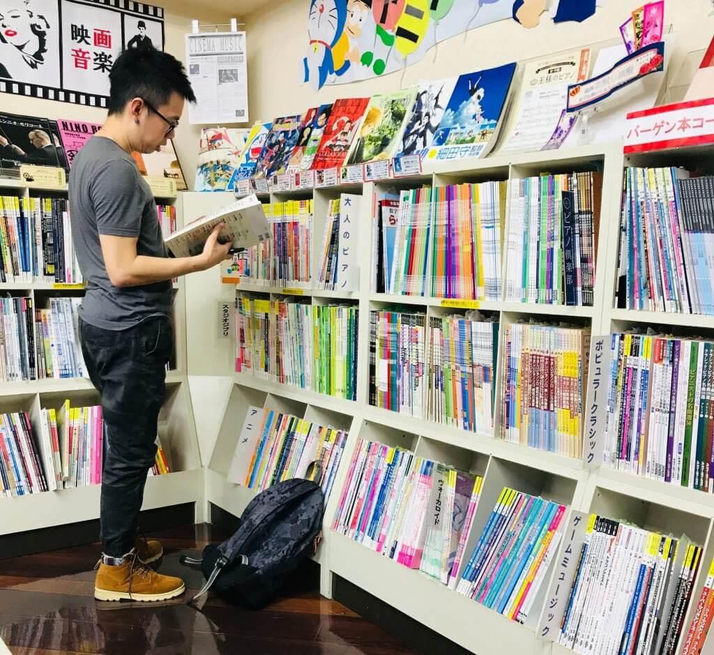 Kawai shop at Nagoya