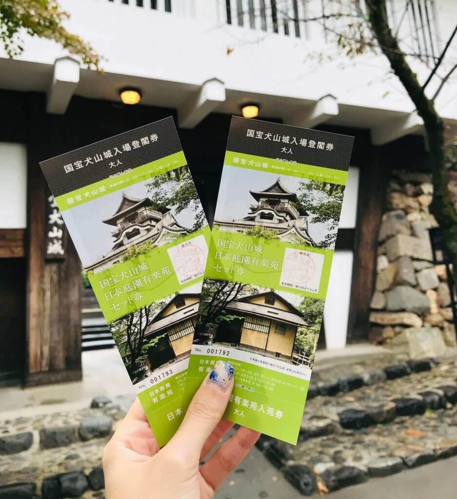 Inuyama Castle Ticket