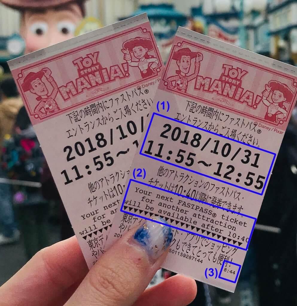 Anatomy of a FastPass ticket, Tokyo Disney Resort