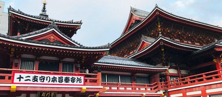 Day 11 - Nagoya