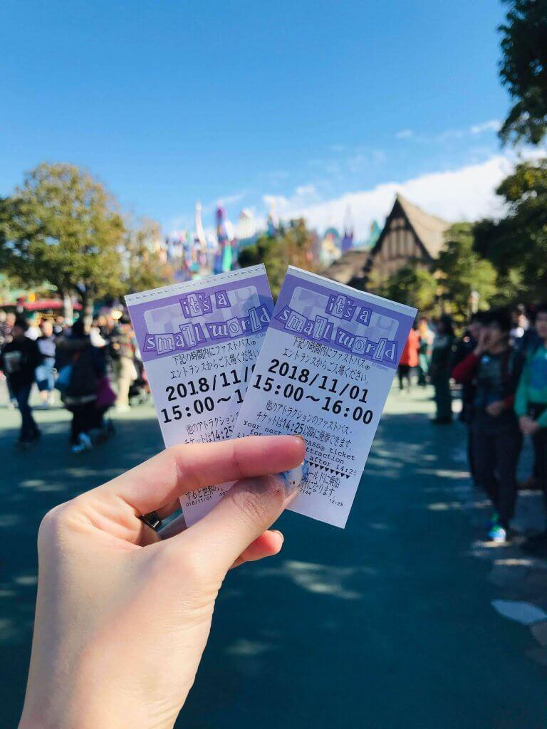 Tokyo Disney Resort, It's A Small World