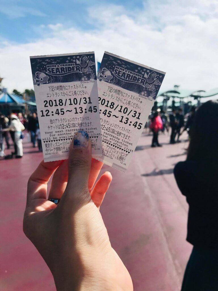 Tokyo Disney Resort, Nemo and Friends Searider