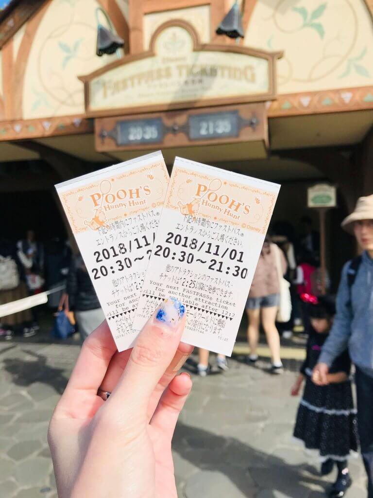 Tokyo Disney Resort, Pooh's Hunny Hunt