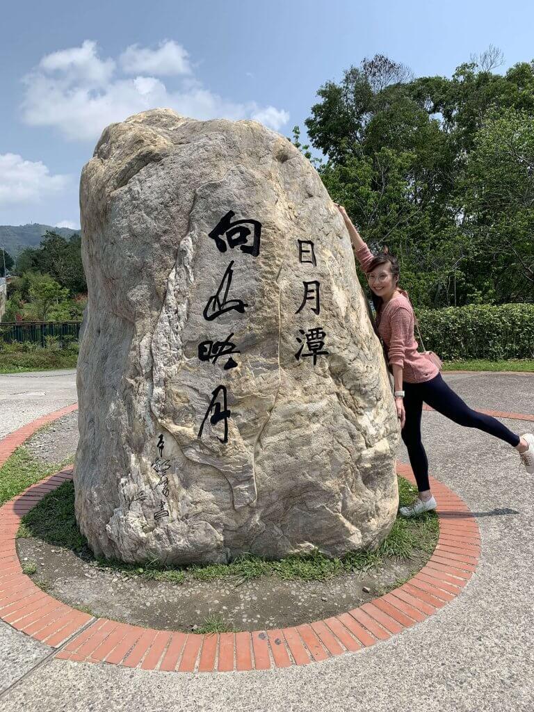 Xiangshan Sun Moon Lake