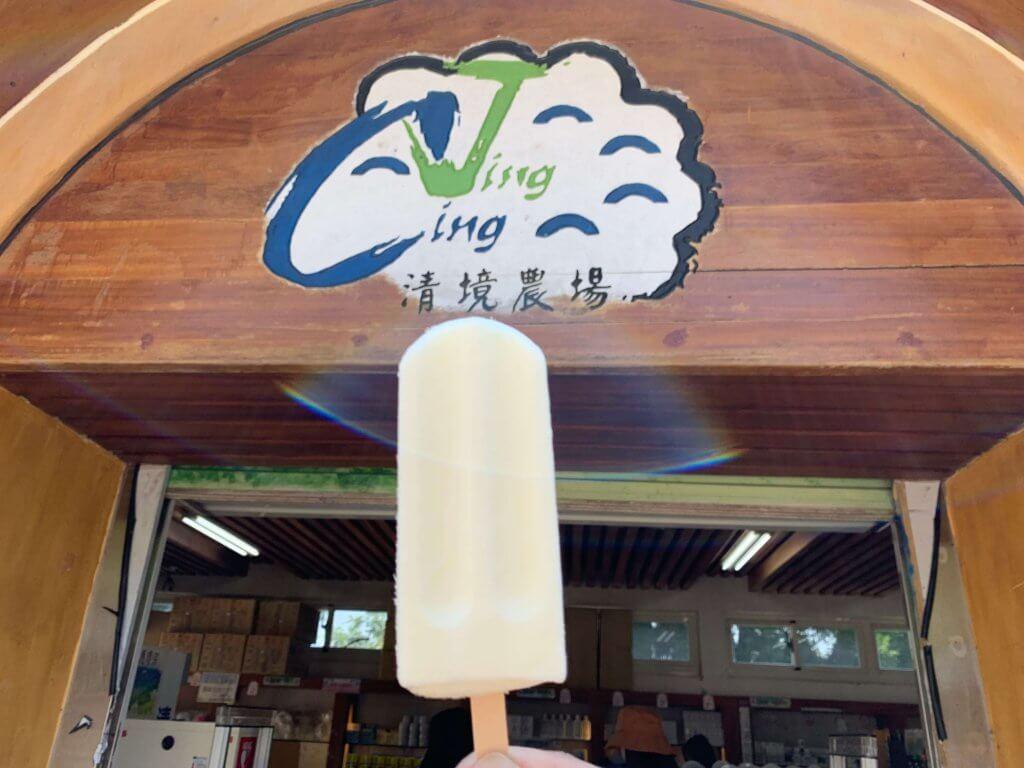Milk ice cream at Qing Jing Farm