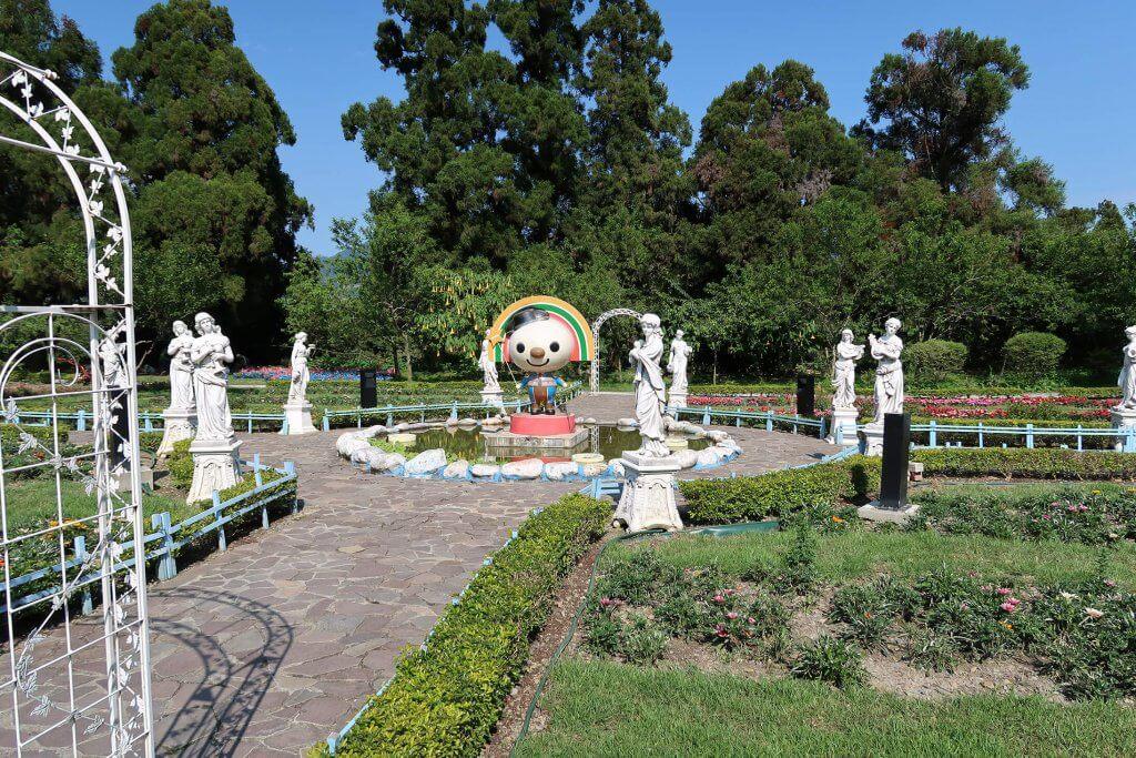 Qing Jing Small Swiss Garden