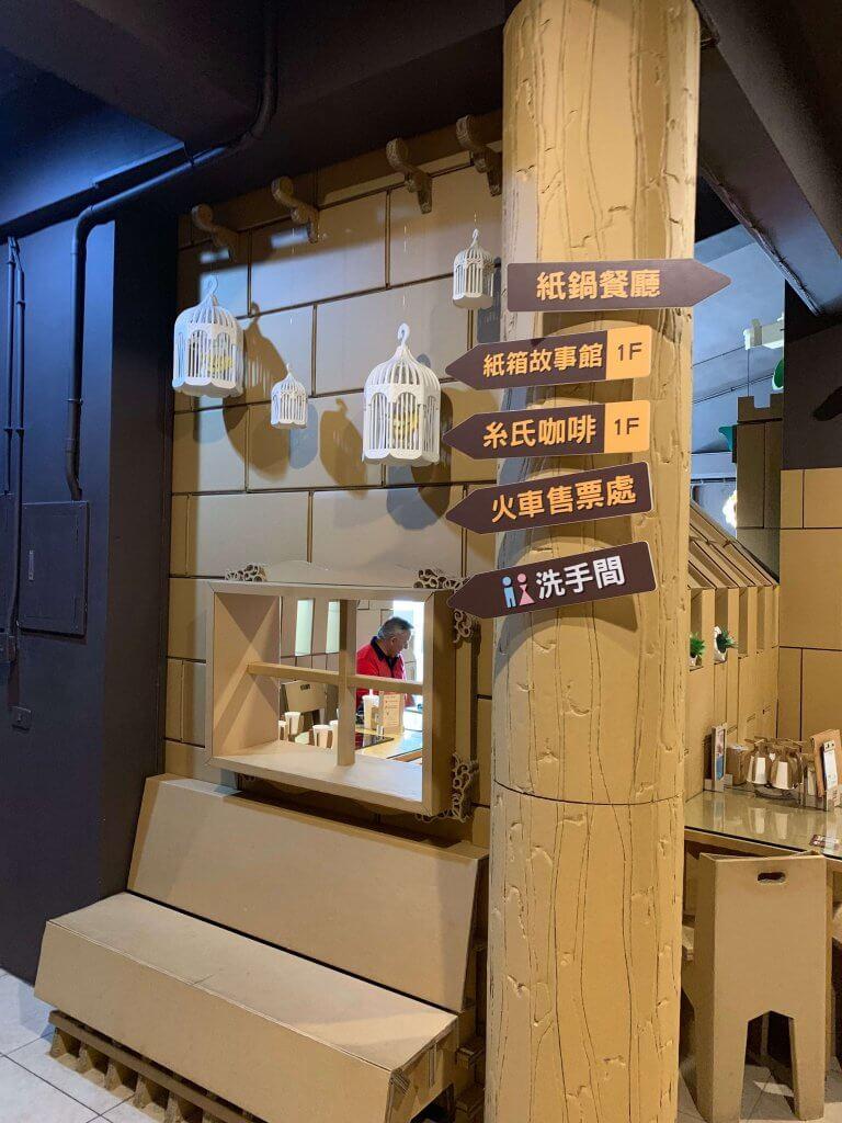 Qing Jing Carton King Restaurant