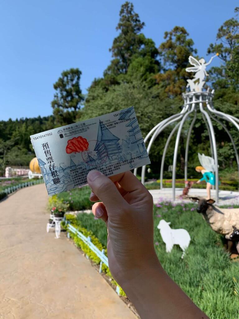 Qing Jing Small Swiss Garden tickets
