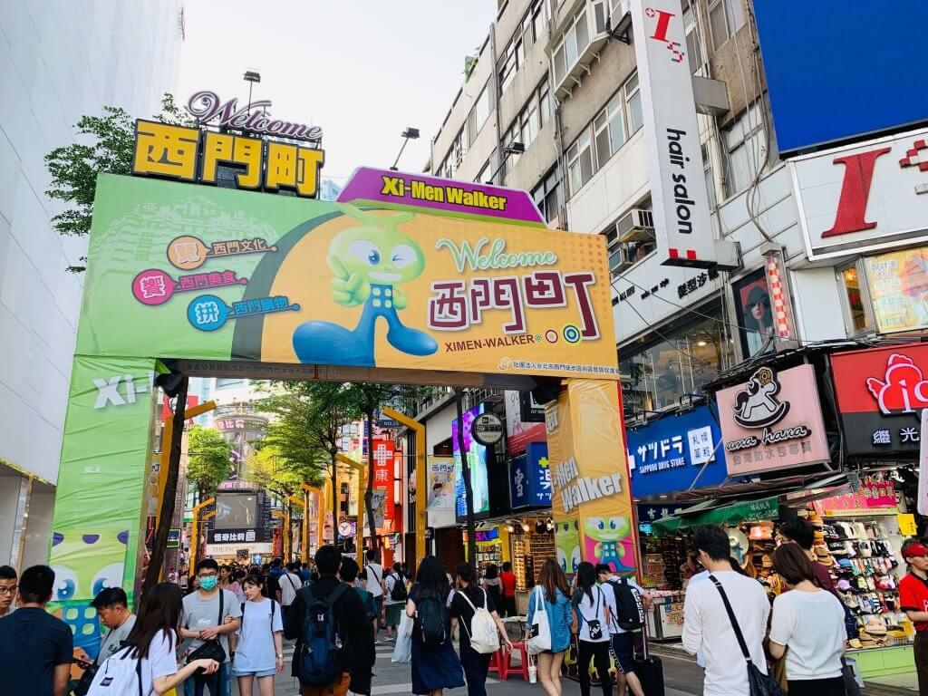 Taipei Ximending