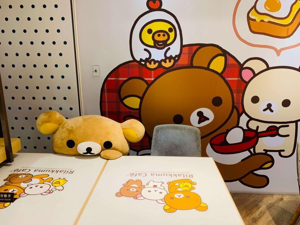 Rilakkuma Café Taipei