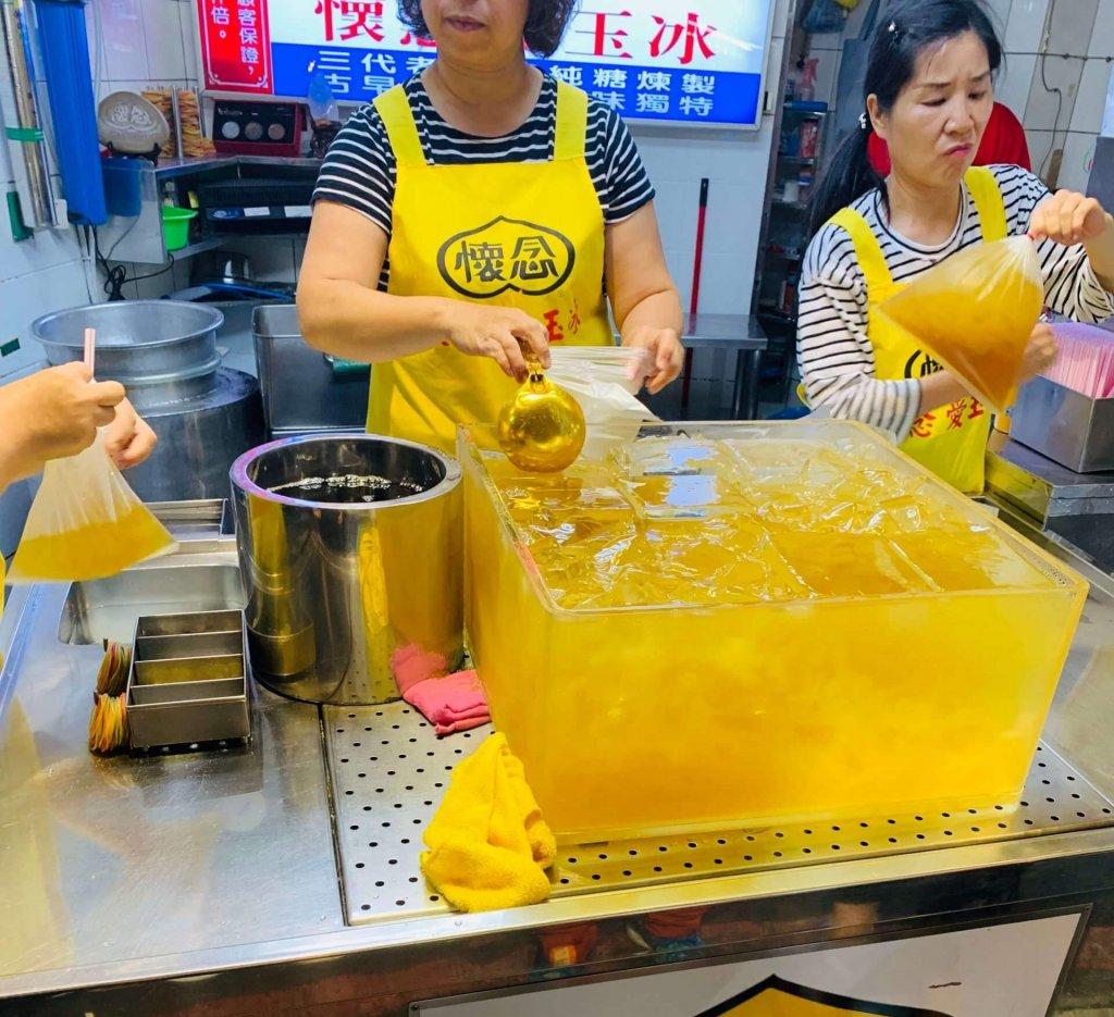 Huaxi Street Market